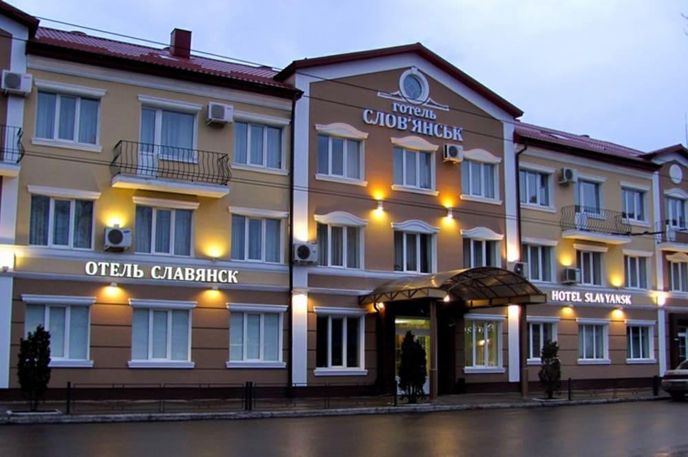Размещение. Отель «Слов'янськ»