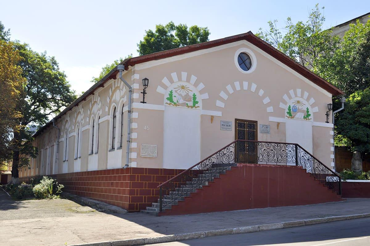 з історії Лисичанська