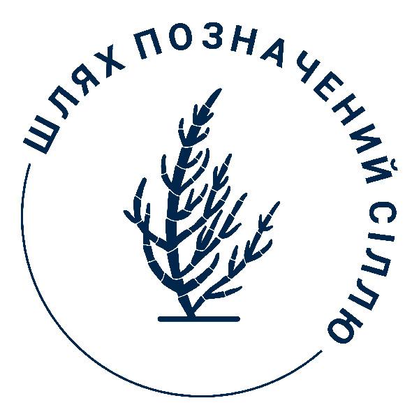 Логотип проєкту «Шлях позначений сіллю» - солерос, круглый